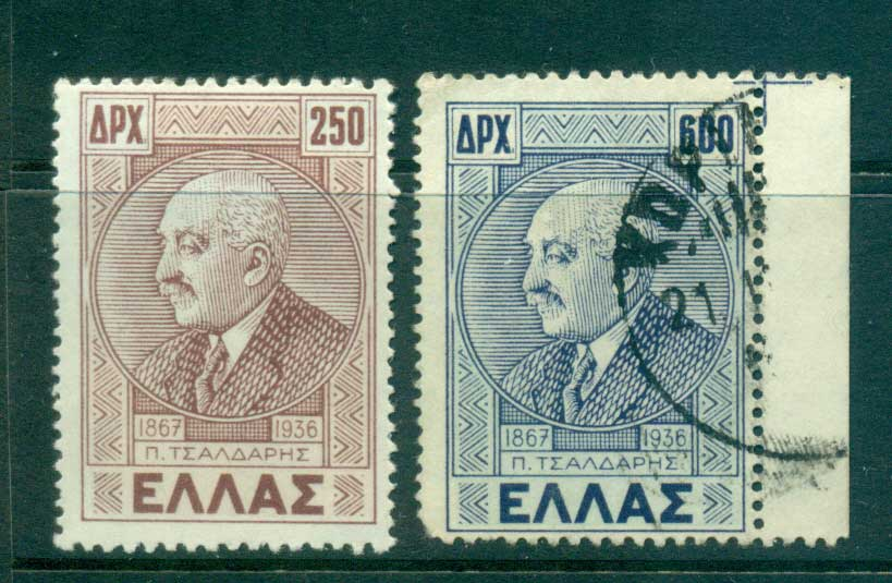 Greece 1946 Panaghiotis Tsaldaris MLH/FU lot56168