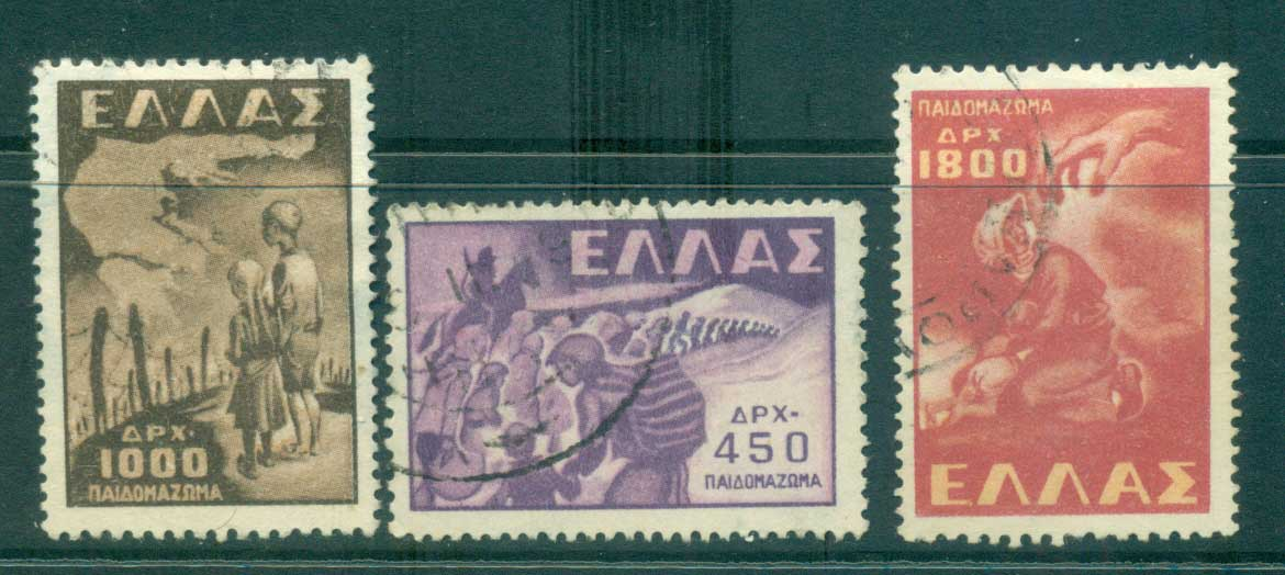 Greece 1949 Children & Mothers in war FU lot56171