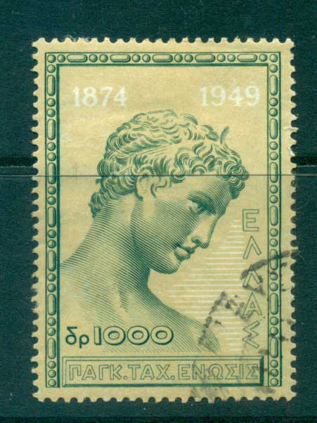 Greece 1950 Youth of Marathon FU lot56177