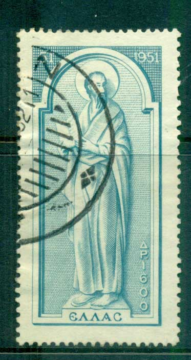 Greece 1951 1600d St. Paul FU lot56182