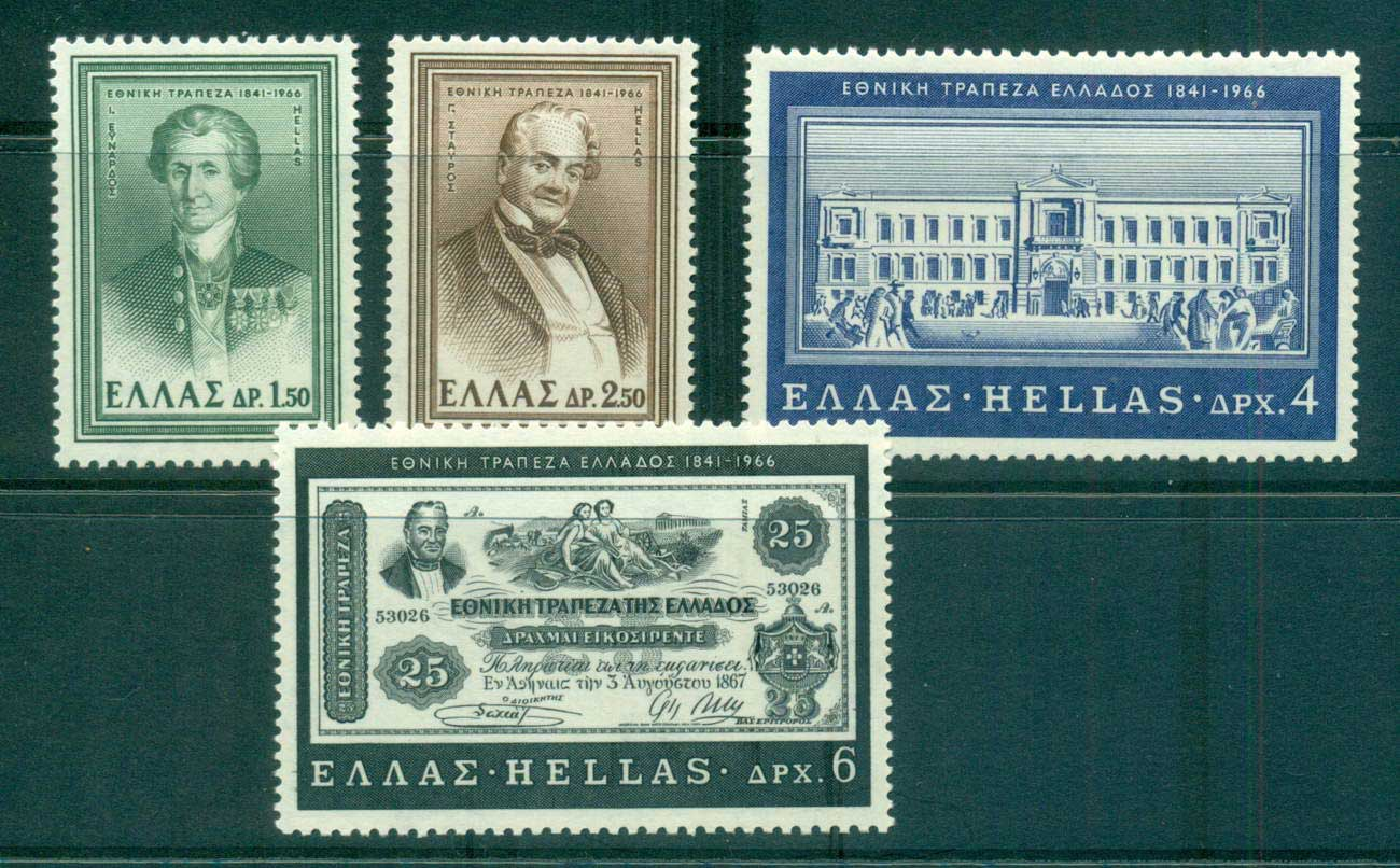 Greece 1966 National Bank of Greece MLH lot56197