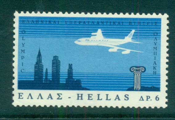 Greece 1966 Olympic Airways MLH lot56199