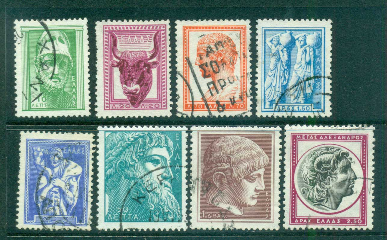 Greece 1964 Pictorials FU lot56207