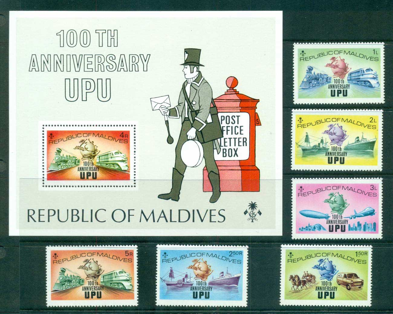 Maldive Is 1974 UPU Centenary Perf 14.5 + MS MUH lot56304