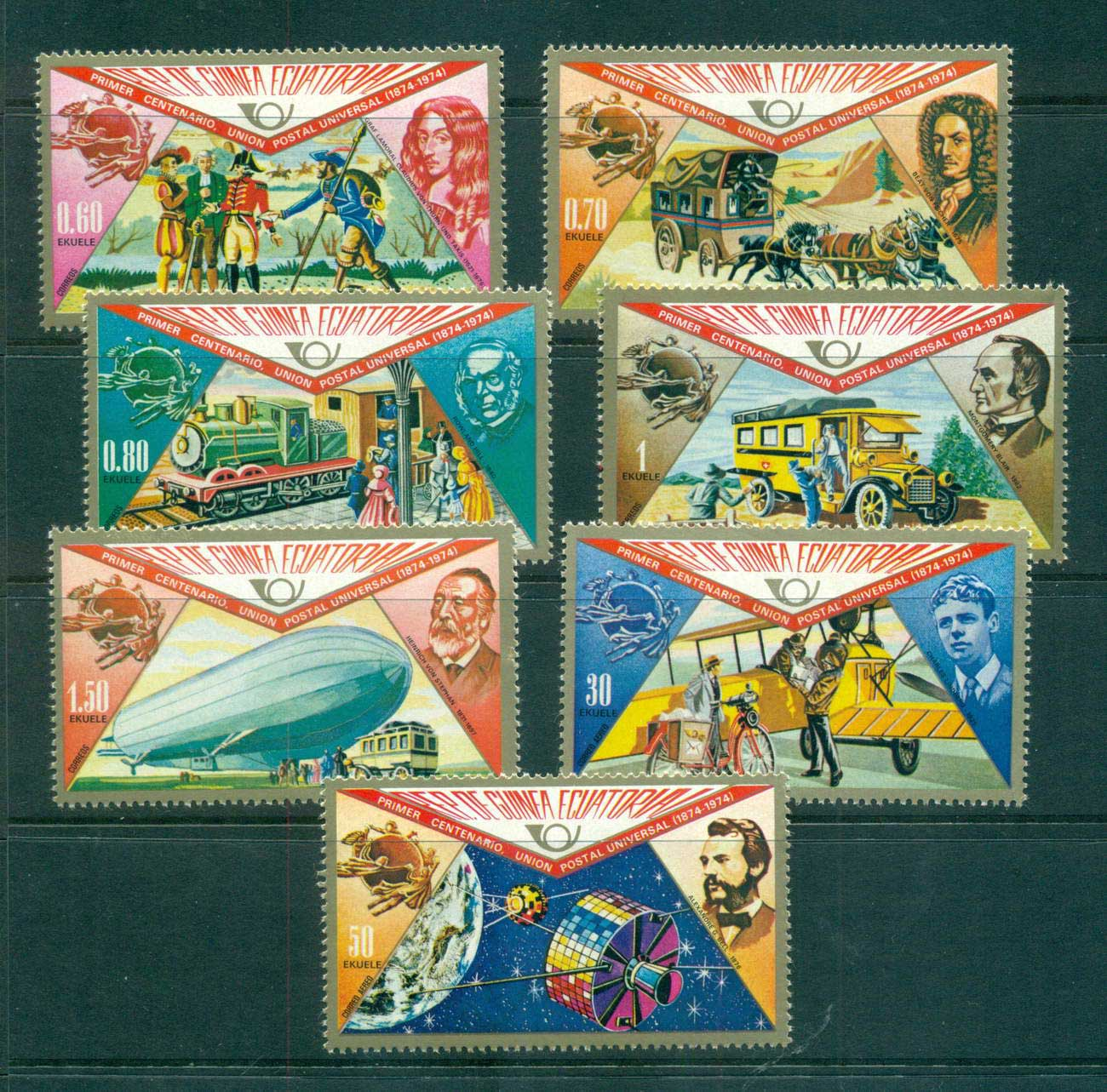Equatorial Guinea 1974 UPU Centenary Transport MUH lot56318