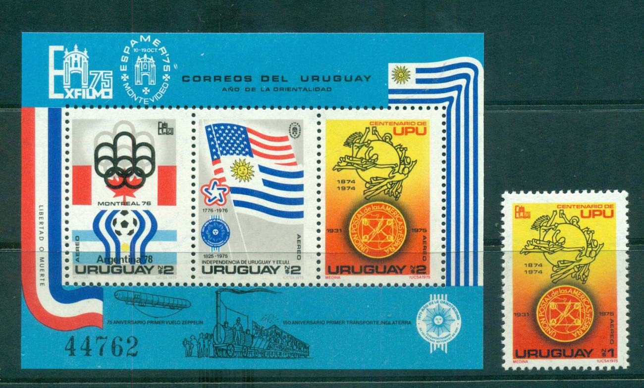 Uruguay 1975 UPU Centenary MS + 1 MUH lot56348