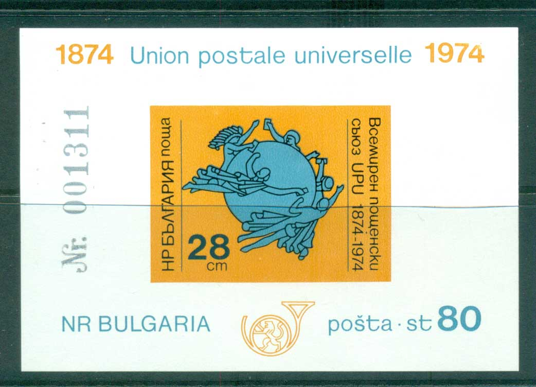 Bulgaria 1974 UPU Centenary MS IMPERF MUH lot56443