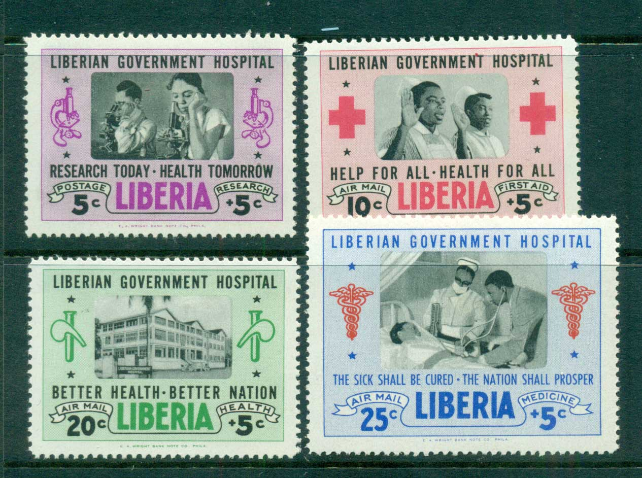 Liberia 1954 Liberian Government Hospital MLH Lot56821