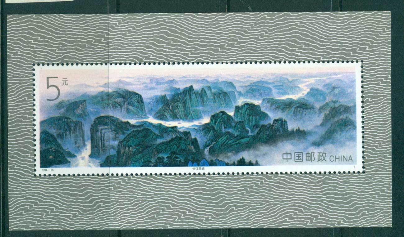 China PRC 1994 The Three Gorges MS MUH lot56962