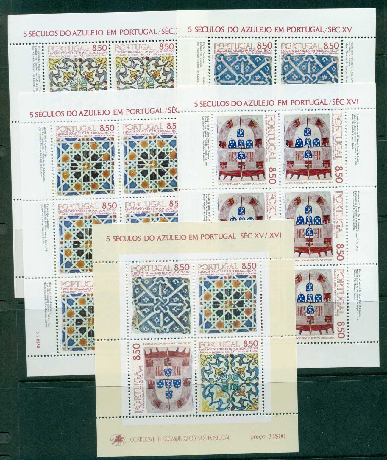 Portugal 1981 Tiles 15th Century 5x MS MUH lot57489