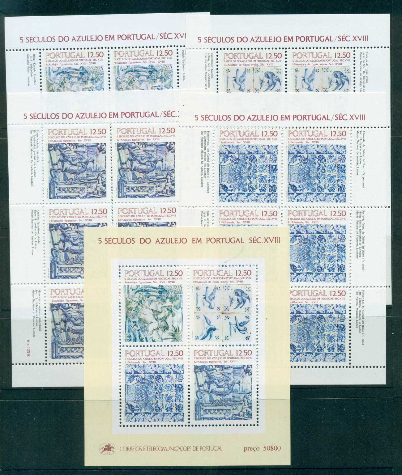 Portugal 1984 Tiles 5x MS MUH lot57496