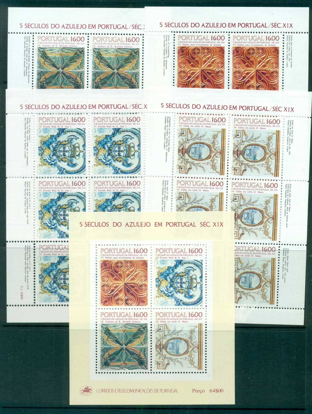 Portugal 1985 Tiles 5x MS MUH lot57499