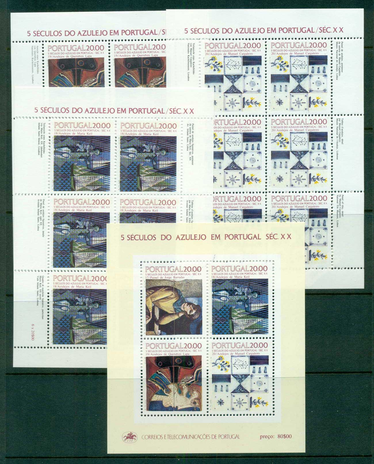 Portugal 1985 Tiles 5x MS MUH lot57500