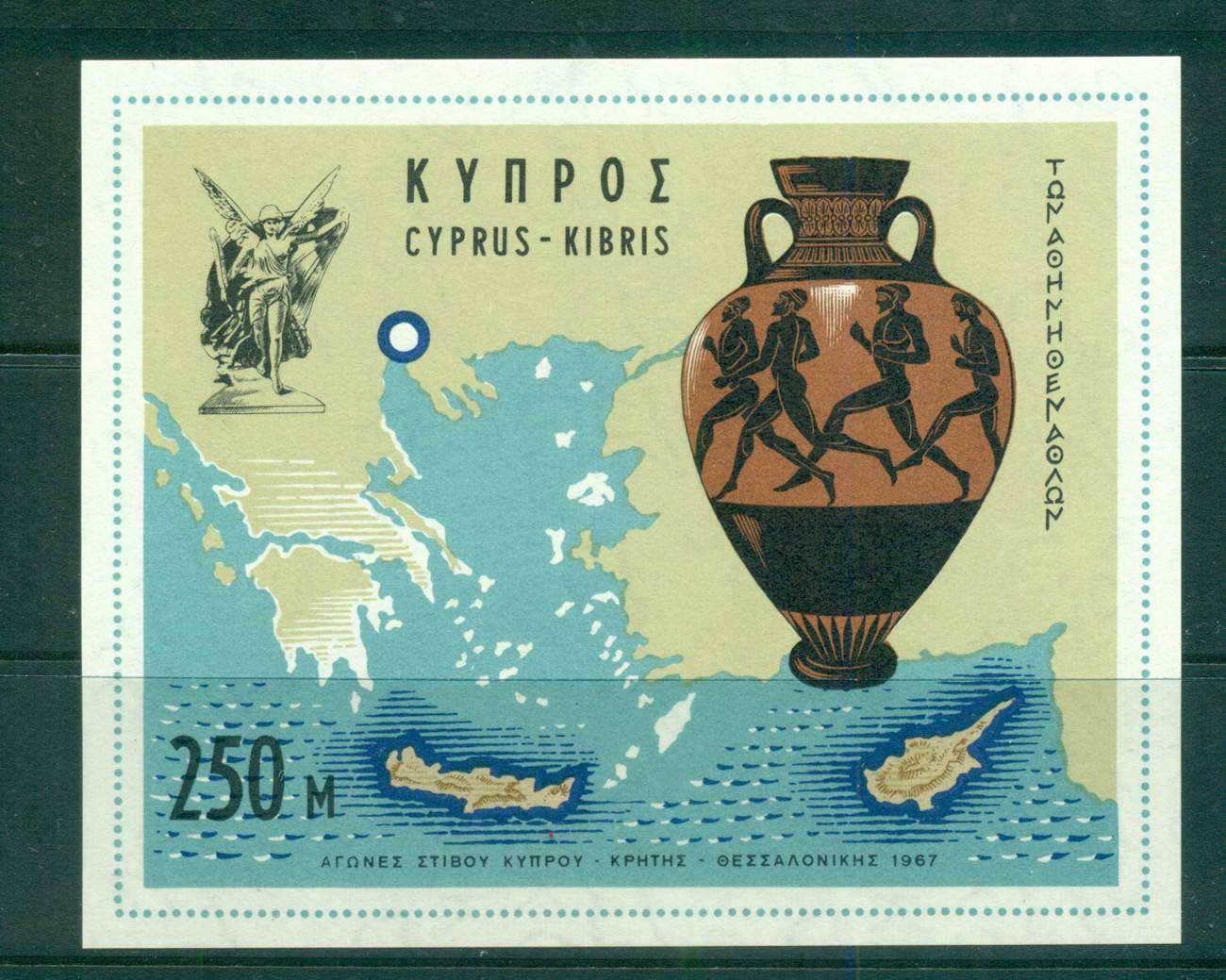 Cyprus 1967 Athletic Games MS MUH lot57540