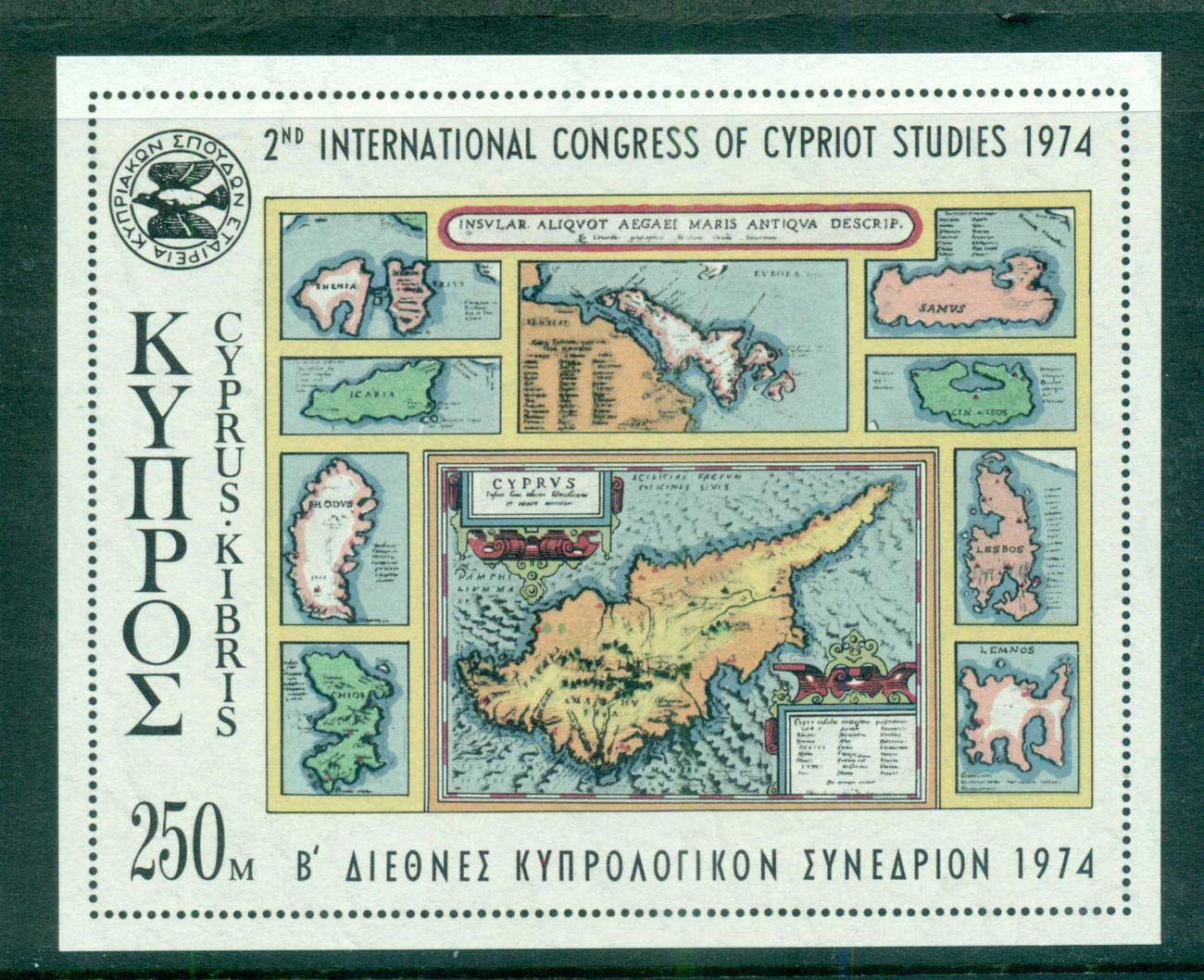 Cyprus 1974 Council of Cypriot Studies MS MUH lot57544