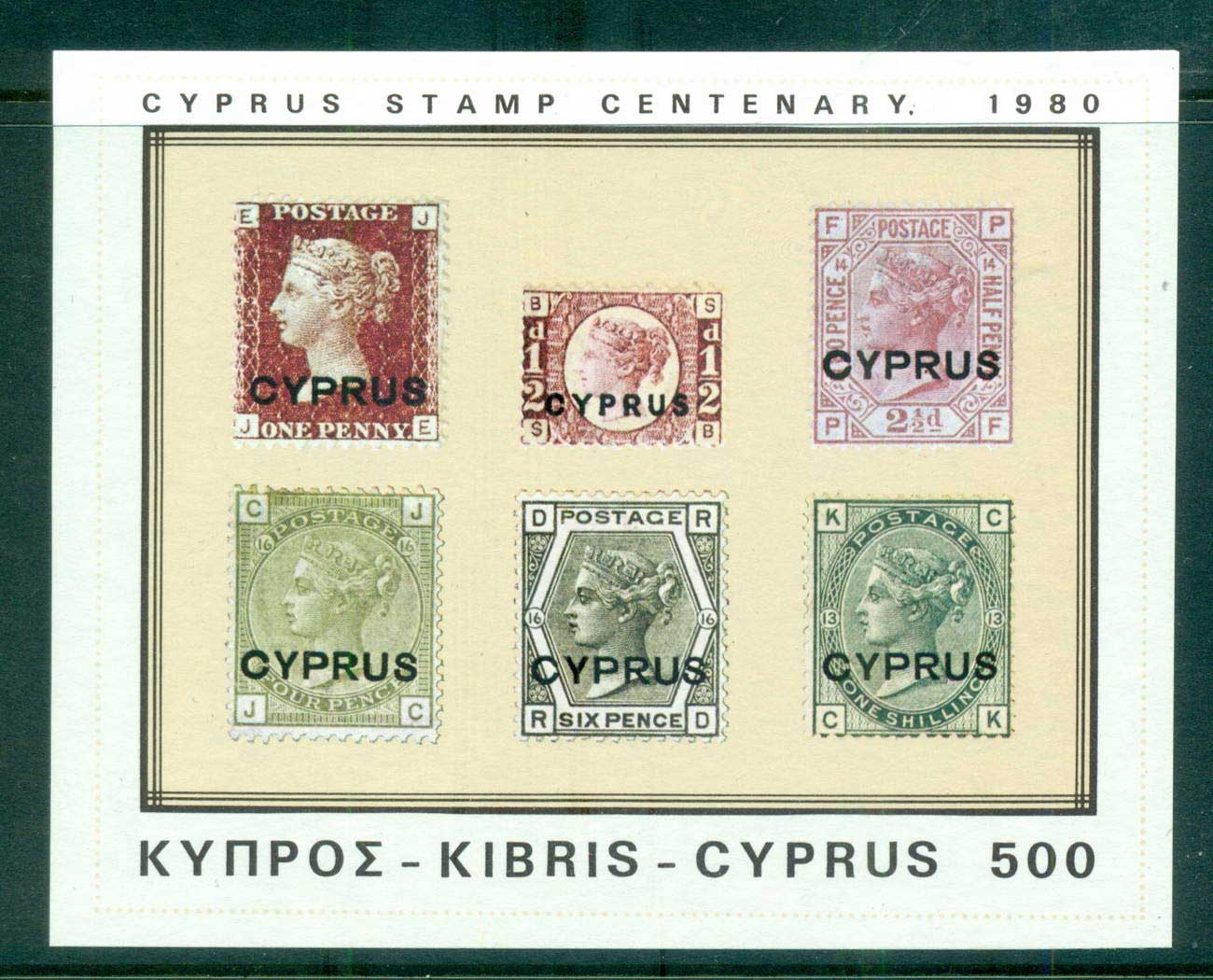 Cyprus 1980 Stamp centenary MS MUH lot57548