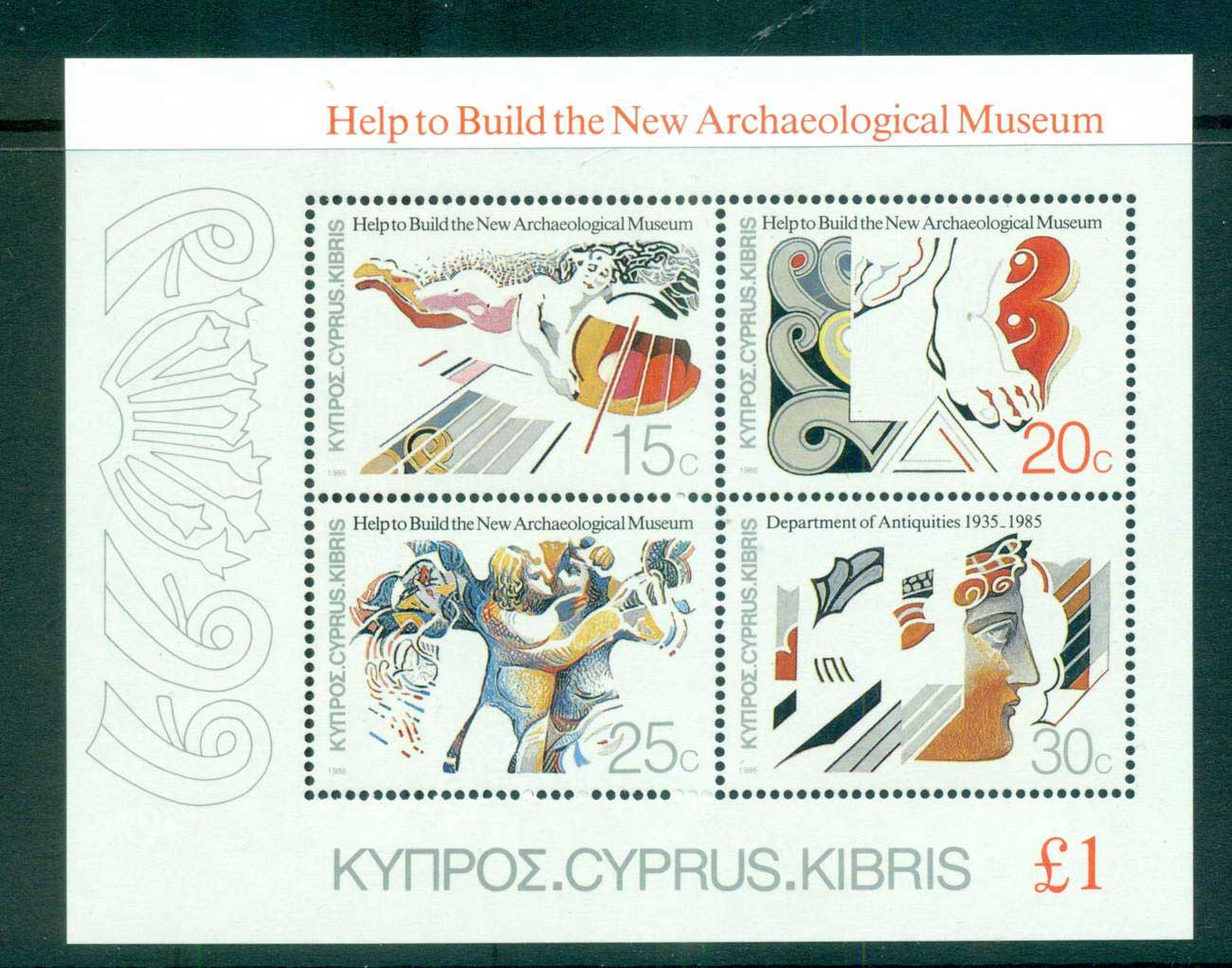 Cyprus 1986 Archaeological Museum MS MUH lot57550