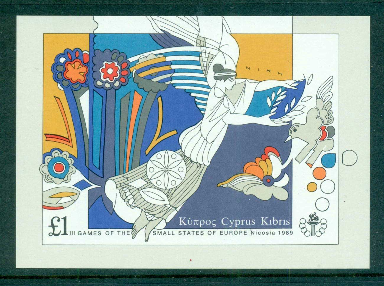 Cyprus 1989 Games of Small European States MS MUH lot57551