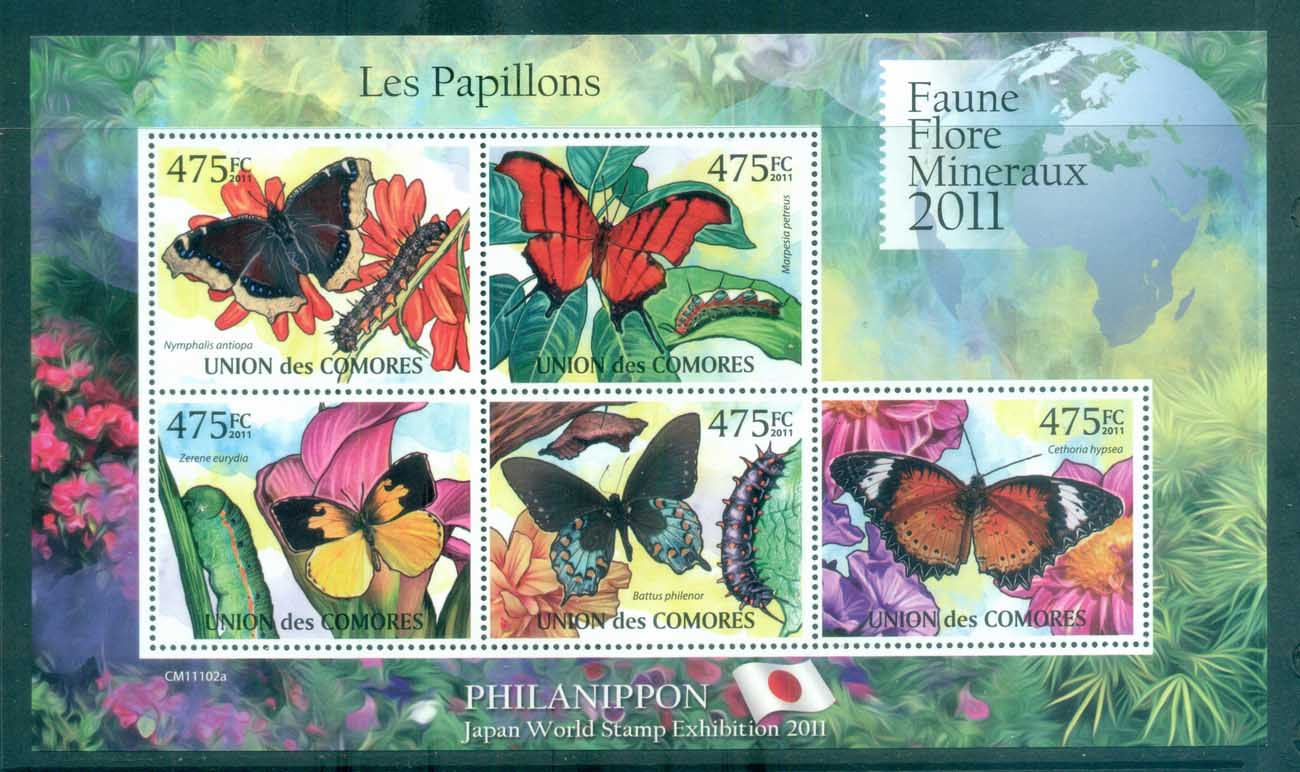 Comoro Is 2011 Insects, Butterflies, Moths, Caterpillar MS MUH CM11102a
