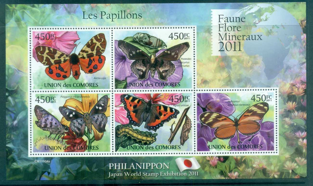 Comoro Is 2011 Insects, Butterflies, Moths, Caterpillar MS MUH CM11104a