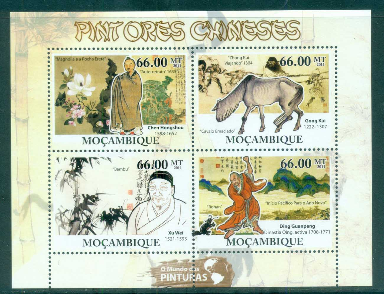 Mozambique 2011 Art, Painting, Asia, Chinese MS MUH MOZ11502a