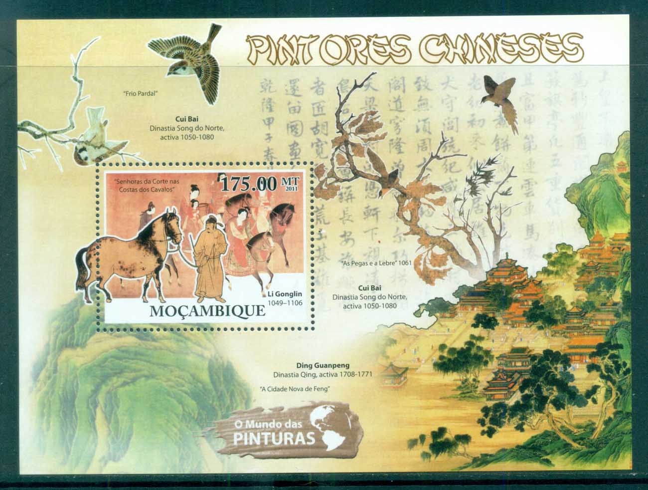 Mozambique 2011 Art, Painting, Asia, Chinese MS MUH MOZ11502b