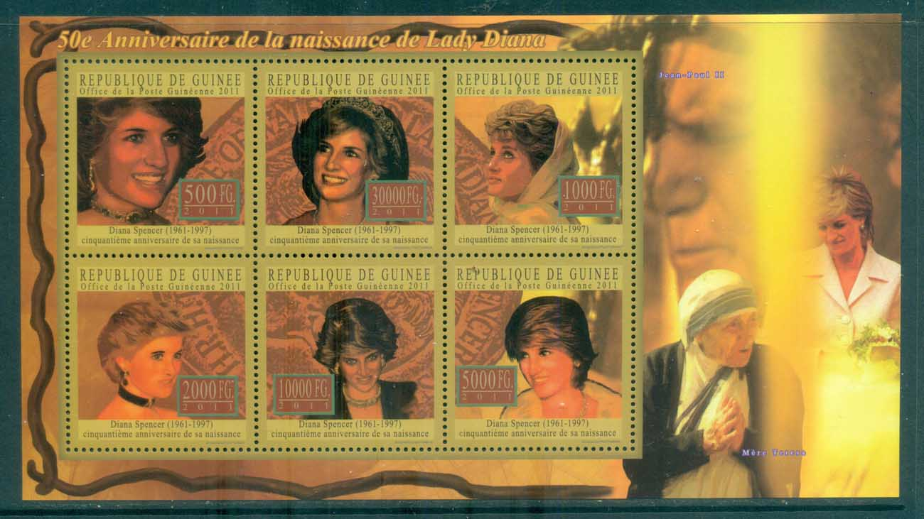 Guinee 2011 Famous People, Royalty, Diana MS MUH GU11114a