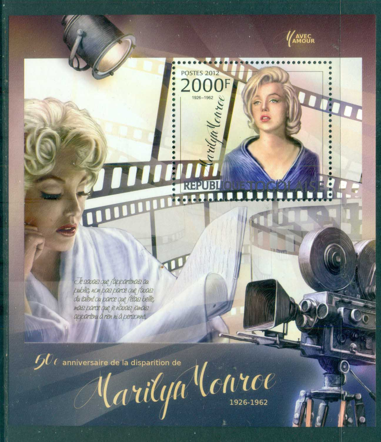Guinee 2012 Famous People, Film, Marylin Monroe MS MUH GU12210b