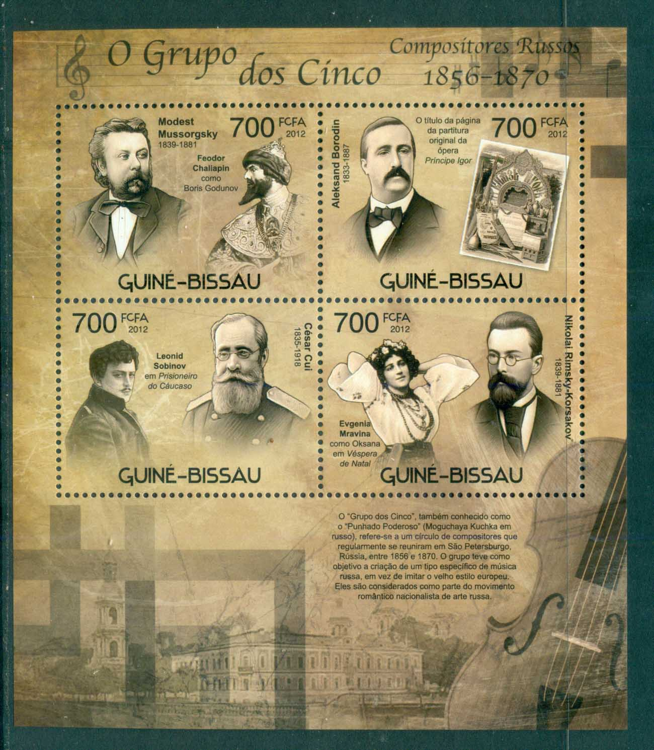 Guinea Bissau 2012 Famous People, Music, Classical, Composers MS MUH GB014