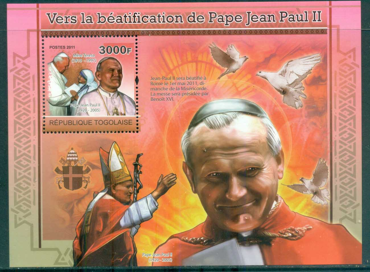Togo 2011 Famous People, Popes, John Paul II MS MUH TG11209b