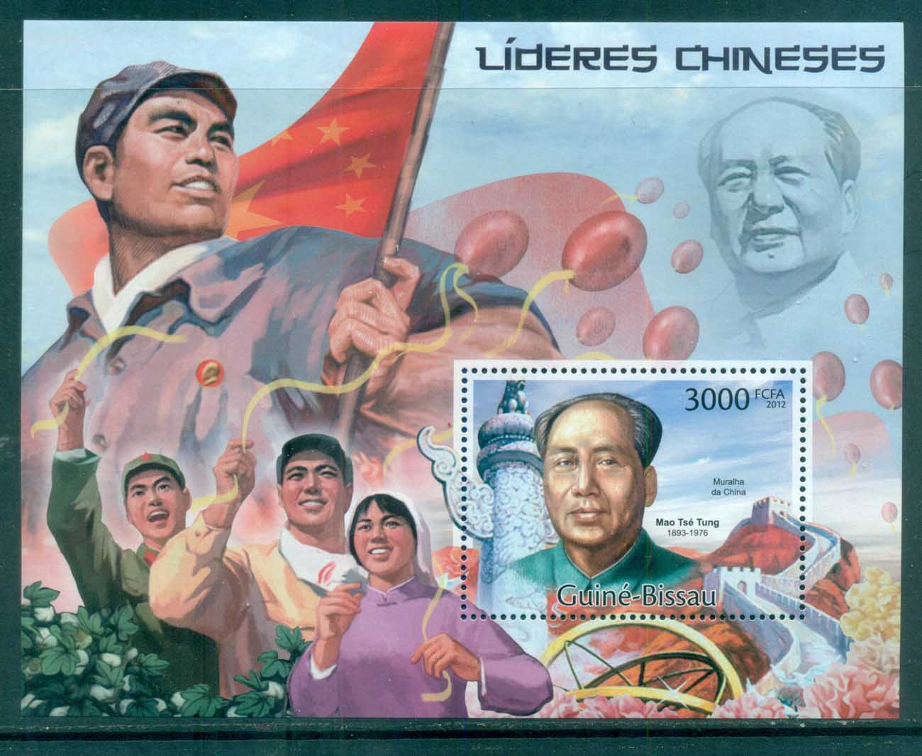 Guinea Bissau 2012 Famous People, Asia, Mao Tse Tung MS MUH GB12207b