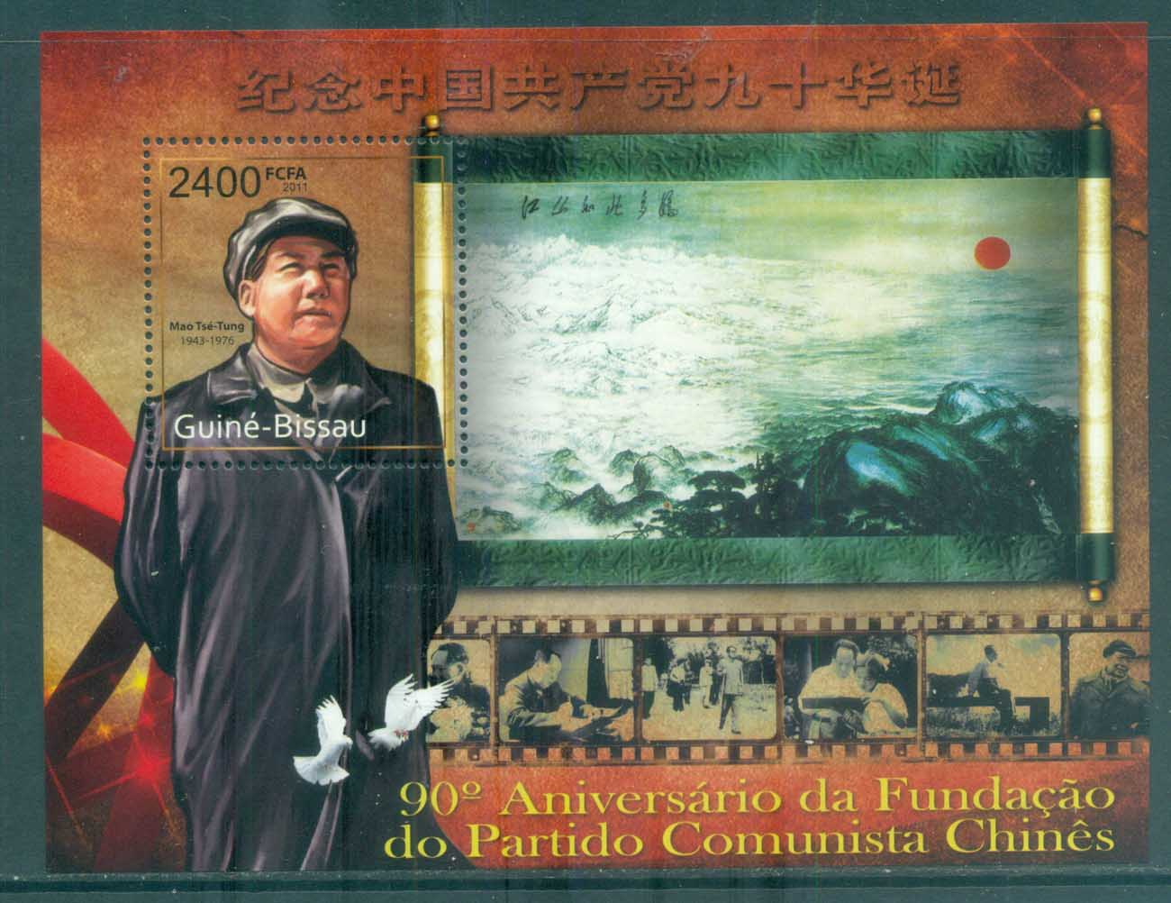 Guinea Bissau 2011 Famous People, Asia, Mao Tse Tung MS MUH GB11714b