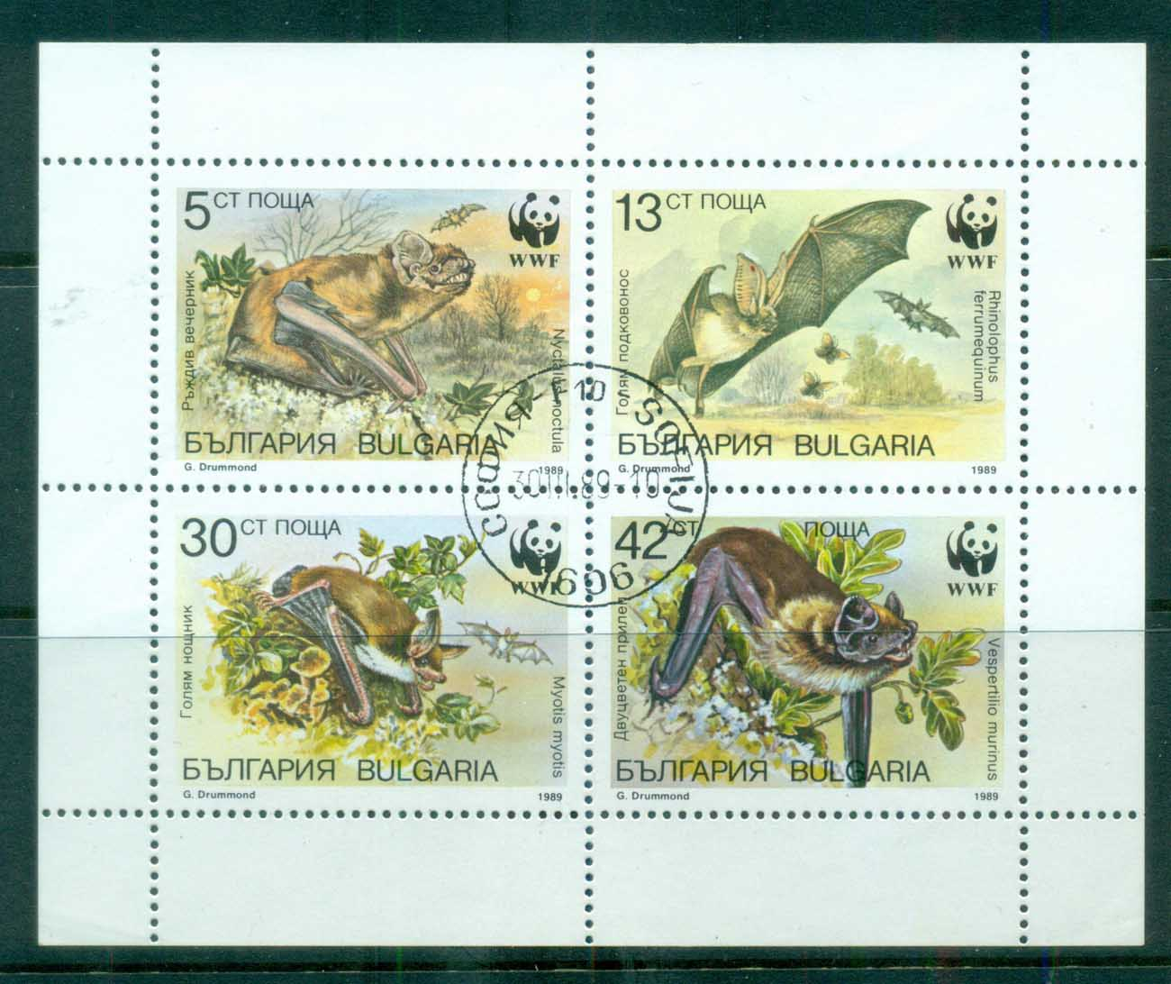 Bulgaria 1987 WWF Bats of Bulgaria MS CTO lot76237