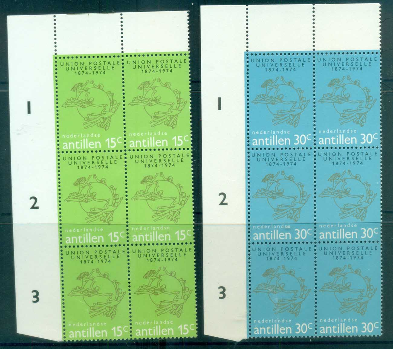 Netherlands Antilles 1974 Centenary of UPU Blk 6 MUH lot76377