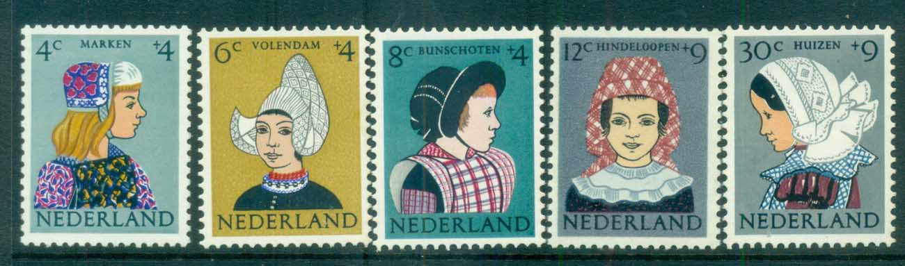 Netherlands 1960 Charity, Child Welfare, Regional Costumes MLH lot76518