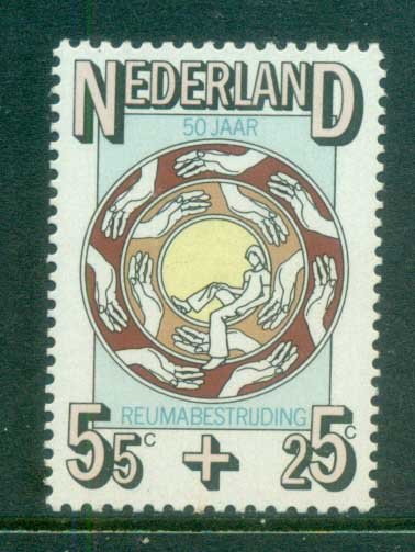 Netherlands 1976 Charity, Anti-Rheumatism Assoc MUH lot76580