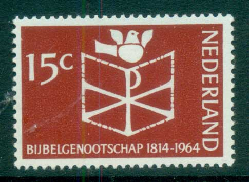 Netherlands 1964 Bible Society MUH lot76678