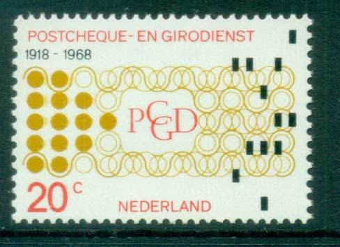Netherlands 1968 Postal Checking Service MUH lot76698