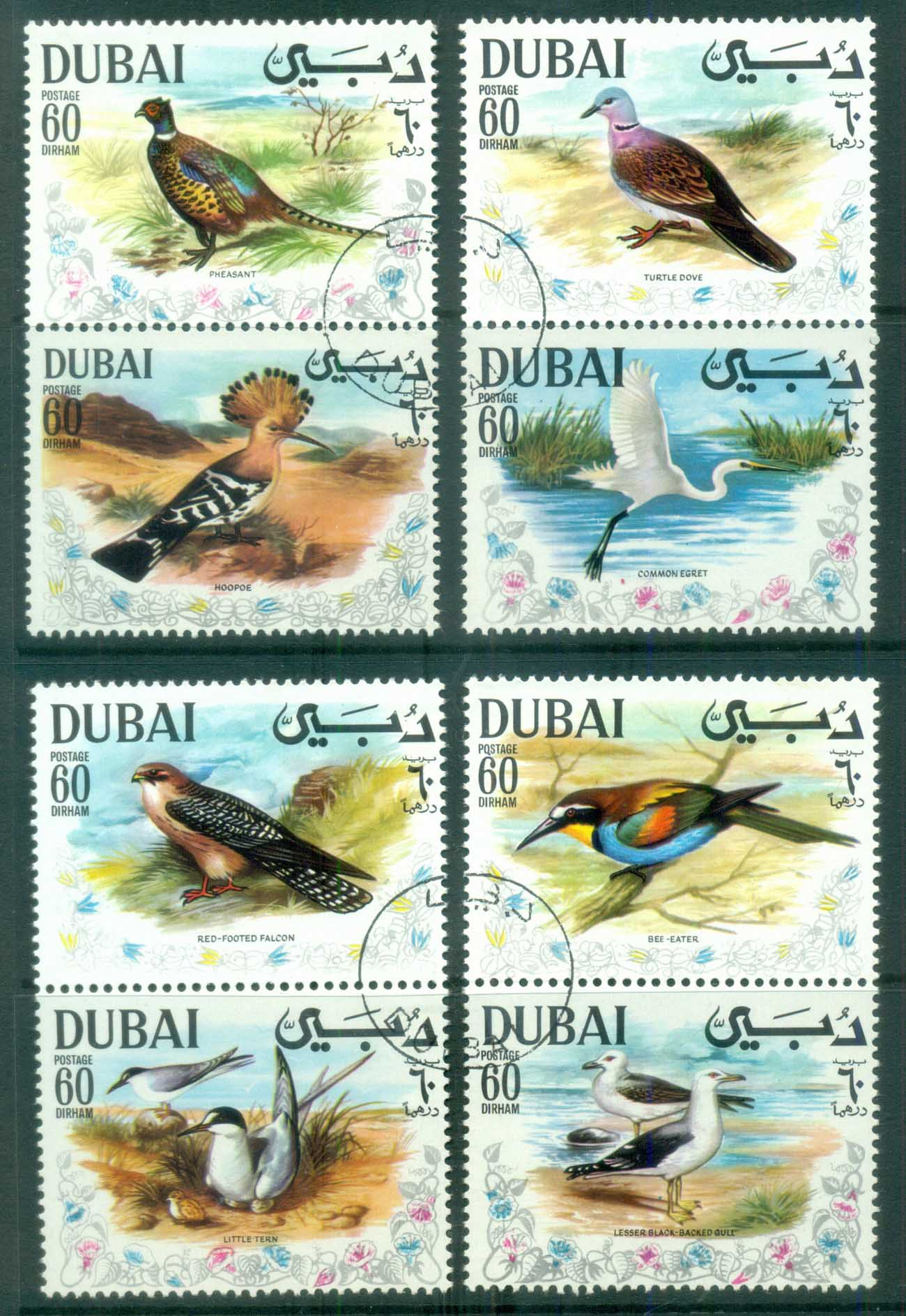 Dubai 1968 Birds prs CTO lot77214