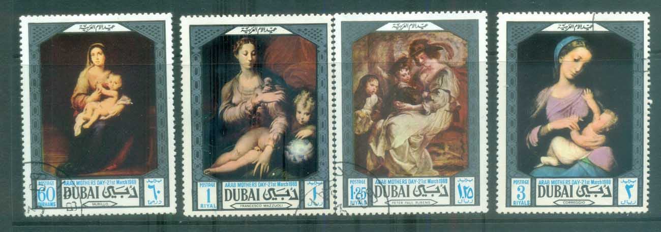 Dubai 1969 Mothers Day Paintings CTO lot77215