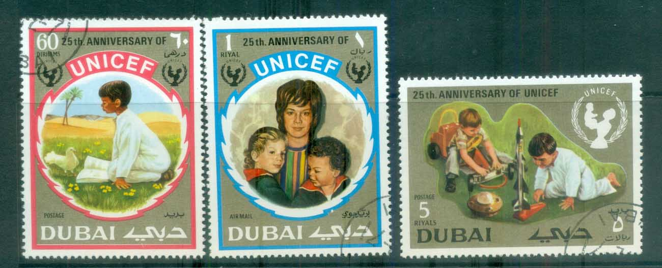 Dubai 1971 UNICEF Children's Fund CTO lot77226