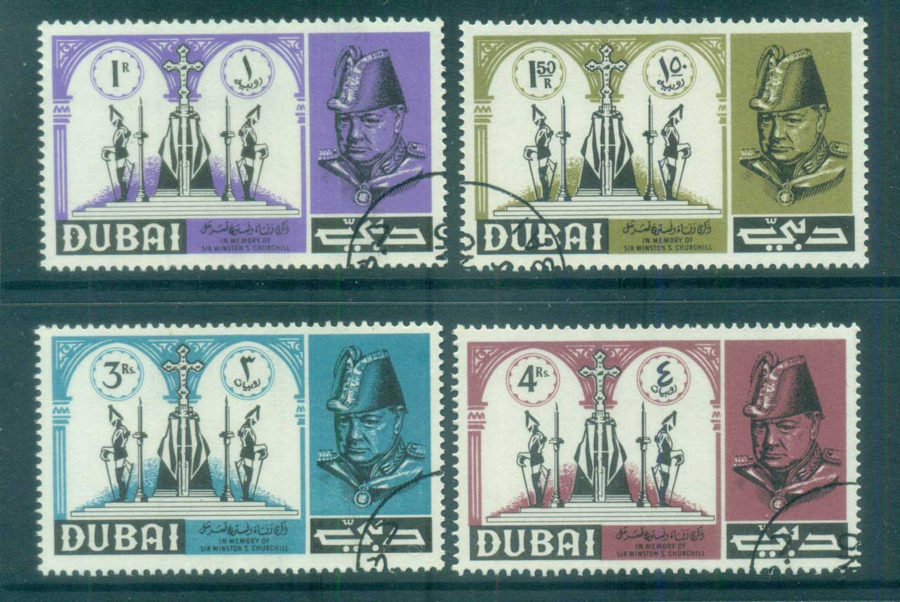 Dubai 1966 Winston Churchill CTO lot77230