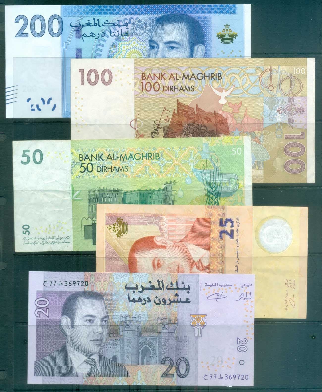 Morocco 2012 Currency 200,100,50,25,20 Dirhams (Restricted Currency)a-UNC-UNC 5 notes lot77278