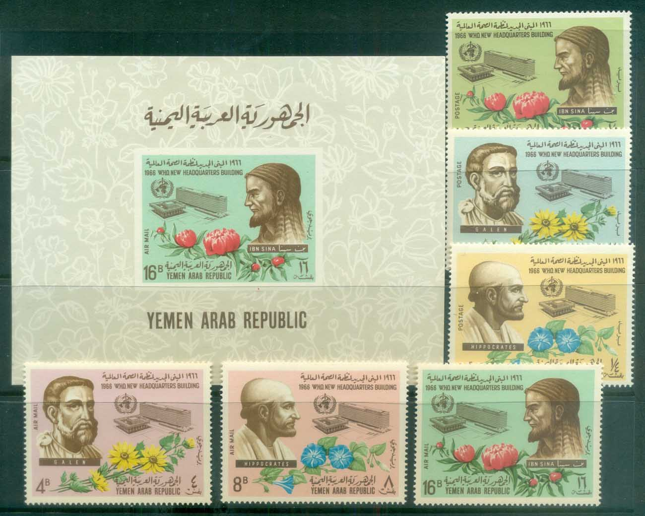 Yemen 1962 WHO Headquarters + MS MUH lot77327