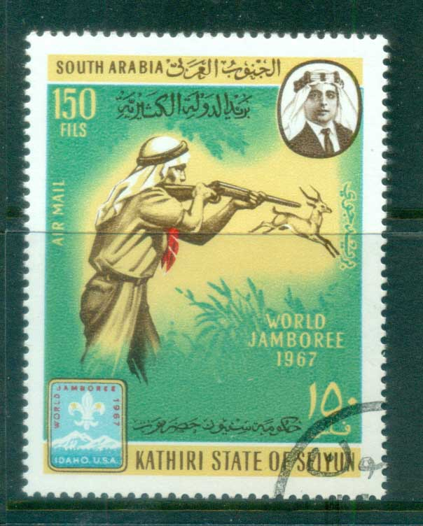 Aden Kathiri State of Seiyun 1967 World Scout Jamboree CTO lot77334