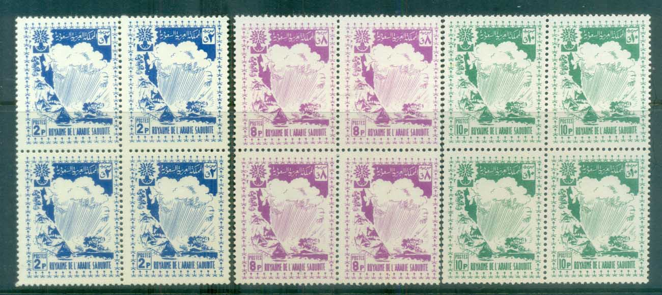 Saudi Arabia 1960 World Refugee Year Blk 4 MUH lot77343