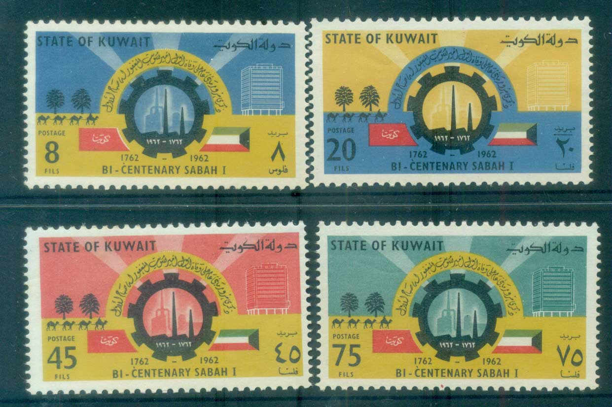 Kuwait 1962 Death of Sultan Anniv. MUH lot77348