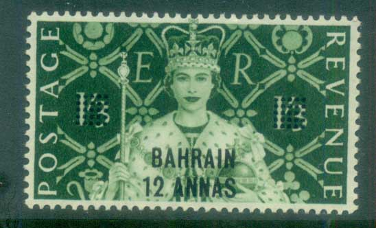 Bahrain 1953 Coronation 12a MLH lot77369