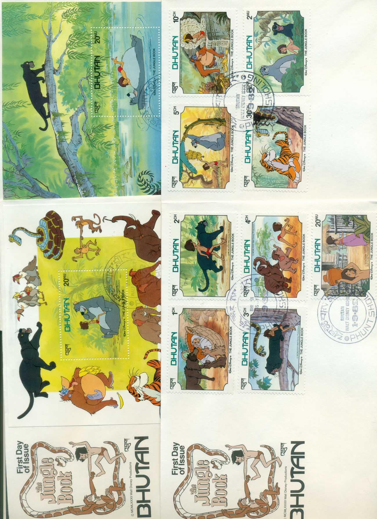 Bhutan 1982 Disney, Jungle Book 4xFDC lot77511