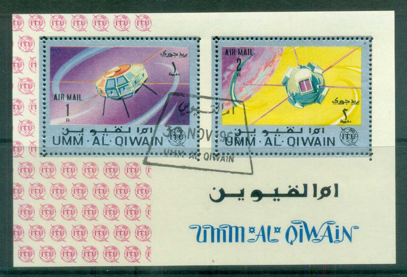 Umm al Qiwain 1966 ITU Telecommunications MS CTO lot77563